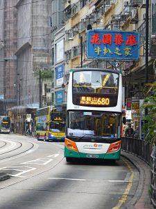 hongkong-1273077_960_720