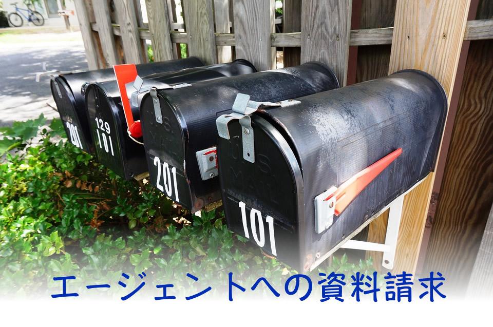 mailbox-713399_960_720